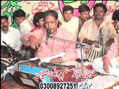 Changa Dilbar Pyar SASSI BY ALLAH DITTA LONAY WALA