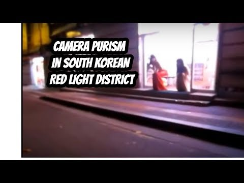 South Korean Red Light District