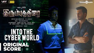 Irumbuthirai | Into the Cyber world Background Score | Vishal, Arjun | Yuvan Shankar Raja