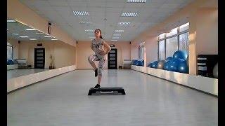 Степ аэробика для начинающих | Step aerobic for beginners | Интервальная тренировка | Interval
