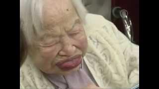 Самой пожилой женщиной в мире признана японка