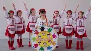 Очень красивый детский танец. Прекрасный танец хореографического коллектива. Детские танцы