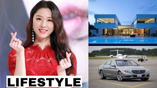 Seo ji hye (서지혜) Biography | Networth | Top 10 Interesting | Boyfriend | Age | Lifestyle 2020