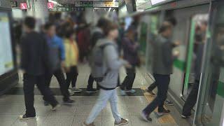 승무원 운전시간 원상회복…지하철 파행운행 봉합 / 연합뉴스TV (YonhapnewsTV)