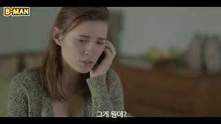 Black mirror coreain movie