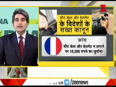 DNA: After 70 years of Independence, is India an uncivilised, careless country?