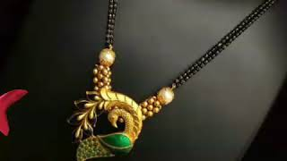 Designer Peacock Gold Mangalsutra Collection||Simple Designer Gold Mangalsutra||