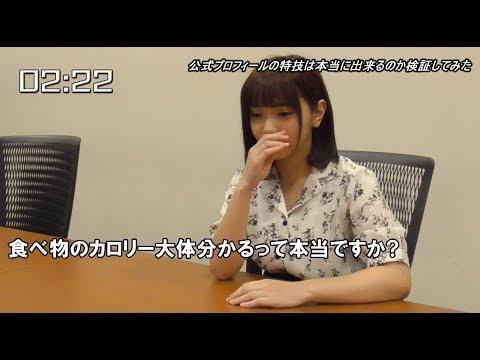SKE48 「手をつなぎながら」公演 2分半の袋とじ 2019.8.4②
