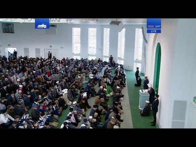 Friday Sermon 14 February 2020 (Urdu): Men of Excellence