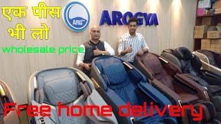 Arogya Health Care , massage chair , electronic massage , recliner acupressure chair wholesale price screenshot 2