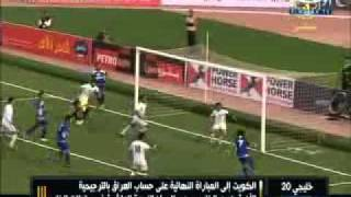 Kuwait vs. Iraq Video Highlights   Interviews (02nd Dec 10).flv