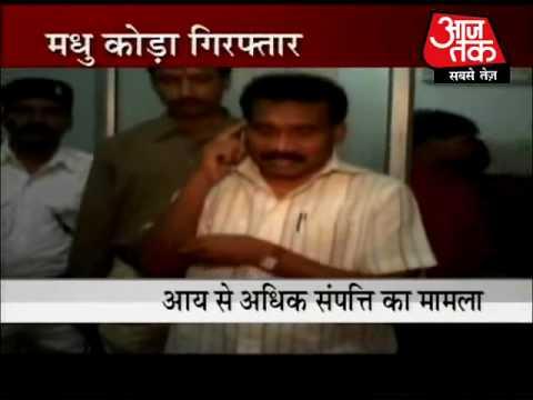 Madhu Koda arrested, remanded
