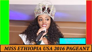 MISS ETHIOPIA USA 2016 PAGEANT