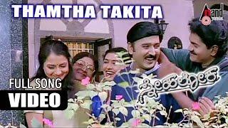 Snehaloka   Thamtha Takita   Ramesh Aravind   Ramkumar   Anu Prabhakar   Hamsalekha