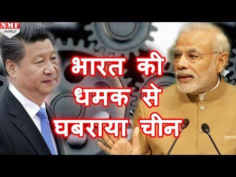 Manufacturing Sector में India की धमक से घबराया China | MUST WATCH !!!