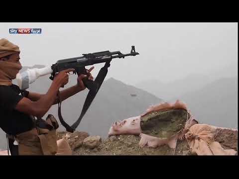 الجيش اليمني يحاصر الحوثيين في مركز باقم  - نشر قبل 4 ساعة