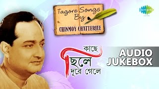 Best of Tagore Songs by Chinmoy Chatterjee | Bengali Sentimental Songs | Audio Jukebox