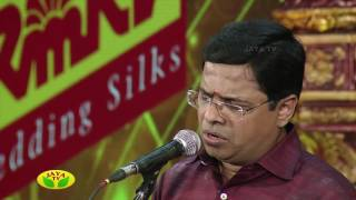 Margazhi Utsavam - Part 02 Dr.R.Ganesh On Saturday,24/12/2016