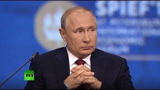 Путин принимает участие в пленарном заседании ПМЭФ — LIVE