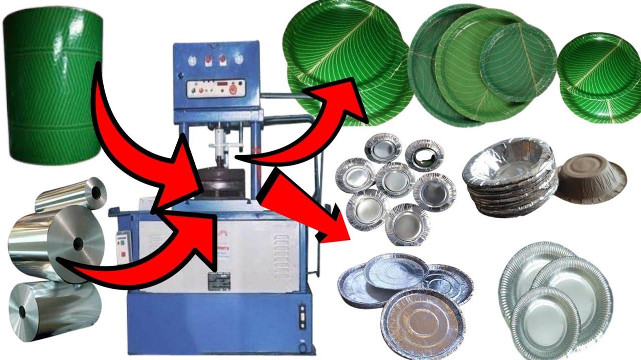 कम खर्च में गांव मैं घर से शुरू करें बिजनेस,Paper Plate Making Machine , Dona Plate Making Business