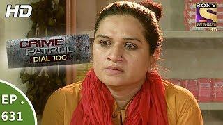 Crime Patrol - Dial 100 | Teasers | Crime