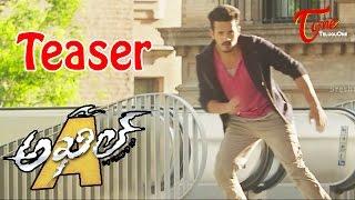 Akhil Movie Teaser   V.V.Vinayak - Nithin