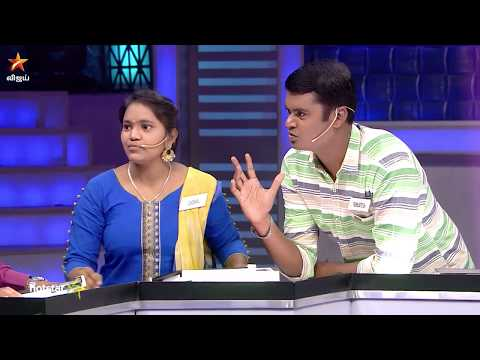 TV Shows | Tamil Serial Today 247 Net | Page 12