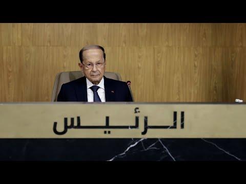 لبنان: القمة العربية الاقتصادية تدعو لتأمين عودة اللاجئين إلى بلدانهم  - 10:55-2019 / 1 / 21