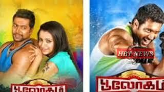 upcoming south movies | hindi dubbed movies | south indian | hindi movies | indian movie