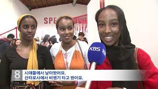 5.6.19 KBS America News 로즈볼 6만 관중 열광…BTS팝 시대