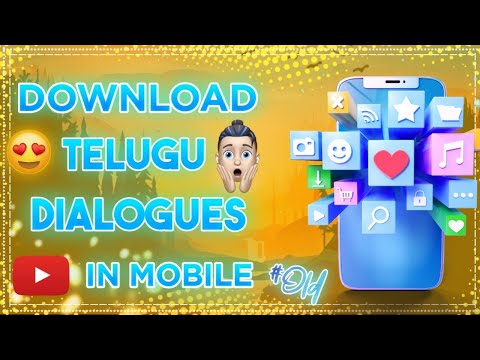 How to download dialogs in mobile in telugu