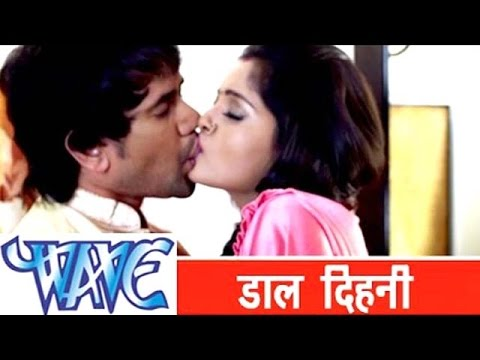 Daal Dihani - डाल दिहनी  - Hathkadi - Dinesh lal Yadav - Bhojpuri Hot Song 2016 new