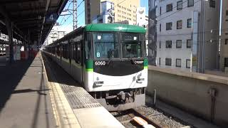 【発車!】京阪電車 6000系6010編成 普通中之島行き 守口市駅