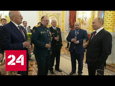 Путин пообщался с лауреатами госпремий  Россия 24