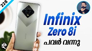 Infinix Zero 8i Unboxing (Malayalam)   ഇൻഫിങ്ക്സും പെവർ വരുത്തി