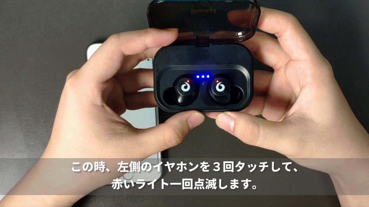 bfe4e4cbead iKanzi TWS-X9 Bluetooth イヤホン-片耳モードを両耳モードに切り替え ...