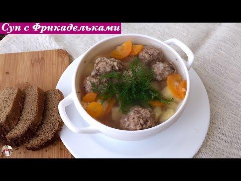 Гороховый суп с фрикадельками рецепт с фото