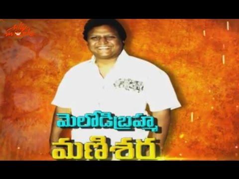Special AV On Manisharma @ Lion Audio Launch Live || Balakrishna, Trisha Krishnan, Radhika Apte