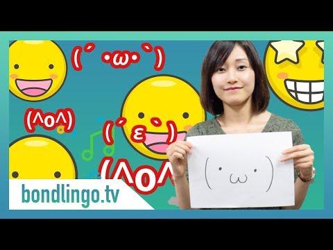 Emoticons | Best Explanation Of Kaomoji | Learn Japanese Online