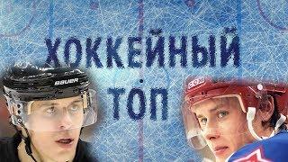 10 лучших легионеров из России в истории НХЛ