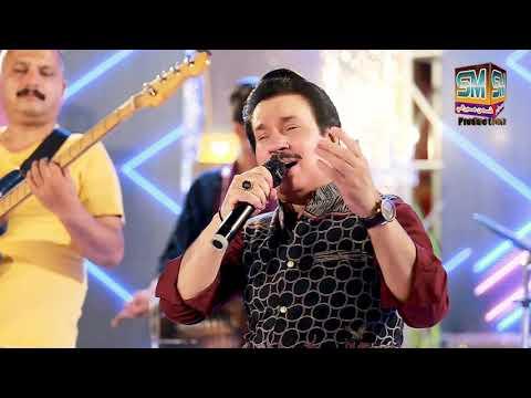 Download Dardan Chadyo Aahey Singer Shaman Ali Mirali Poet Pannah Dashti