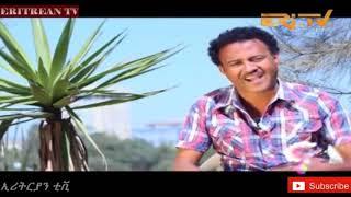 Eritrean Tv - መደብ ፍዮሪና (ጠዓሞት) ምስ ዳኒኤል ጂጂ- Mkri kab Comedian Daniel Jiji - New Eritrean 2018