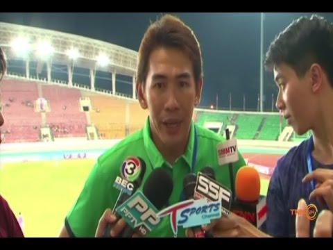 แข้งไทย U-19 มั่นใจเก็บ3แต้มได้จากลาว