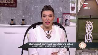 ست الحسن: جريدة الجارديان تصمم فيلم جرافيك بمناسبة اليوم العالمي للفتاة