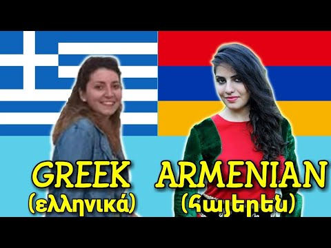 Similarities Between Greek and Armenian
