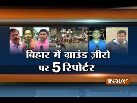 Ground Zero: Bihar में बाढ़ से मरने वालों की संख्या बढ़कर 72 हुई।
