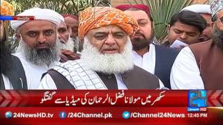 Maulana Fazal ur Rehman media talk in Sukkur