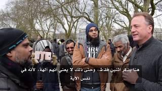 لماذا تتحجب النساء المسلمات؟! هاشم في حوار مع رجل أمريكي محترم الجزء الأول 1/2