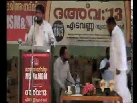 ദഅവ 2013 രണ്ടാം ദിവസം  | സ്വലാഹ് നഗർ എടവണ്ണ