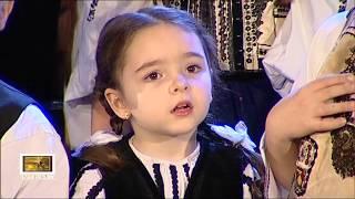 """Leontina Fărcaş şi Grupul """"Muguri de Tezaur"""" al Ansamblului Folcloric din Alba (Tezaur folcloric)"""